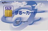 する〜カード